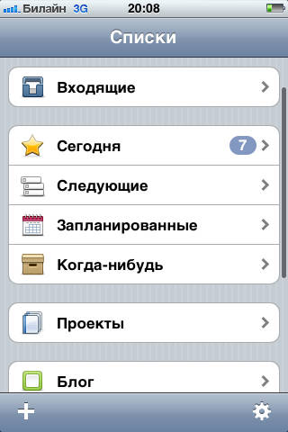 Things for iPhone
