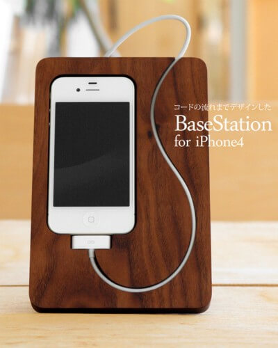 BaseStation-iPhone-4-Stand-2-400x500