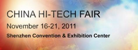 China Hi-Tech Fair 2011