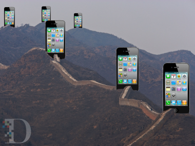 Great-Wall-of-iPhone