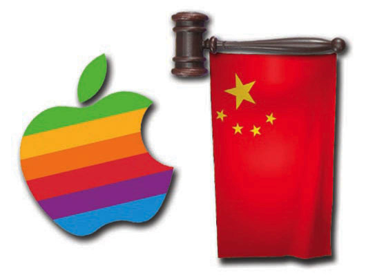 apple_contro_cina-ipadevice