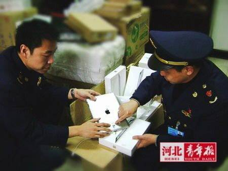 chinese_authorities_seized_ipads