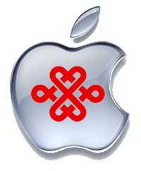 Apple_Unicom