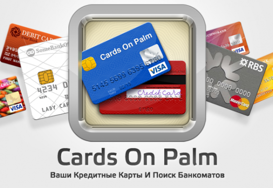 Cards On Palm