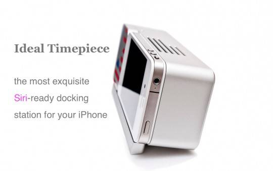 Ideal Timepiece - 3