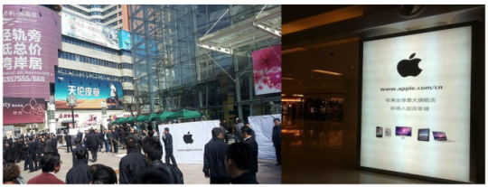 apple-store-dalian-china