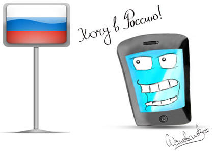 iphone-wants-2-russia