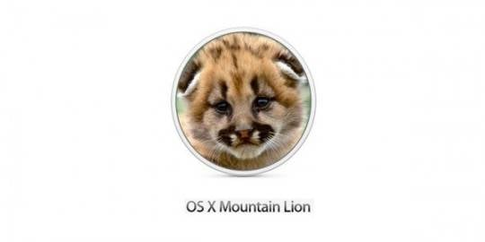 Один из неутвержденных логотипов OS X Mountain Lion