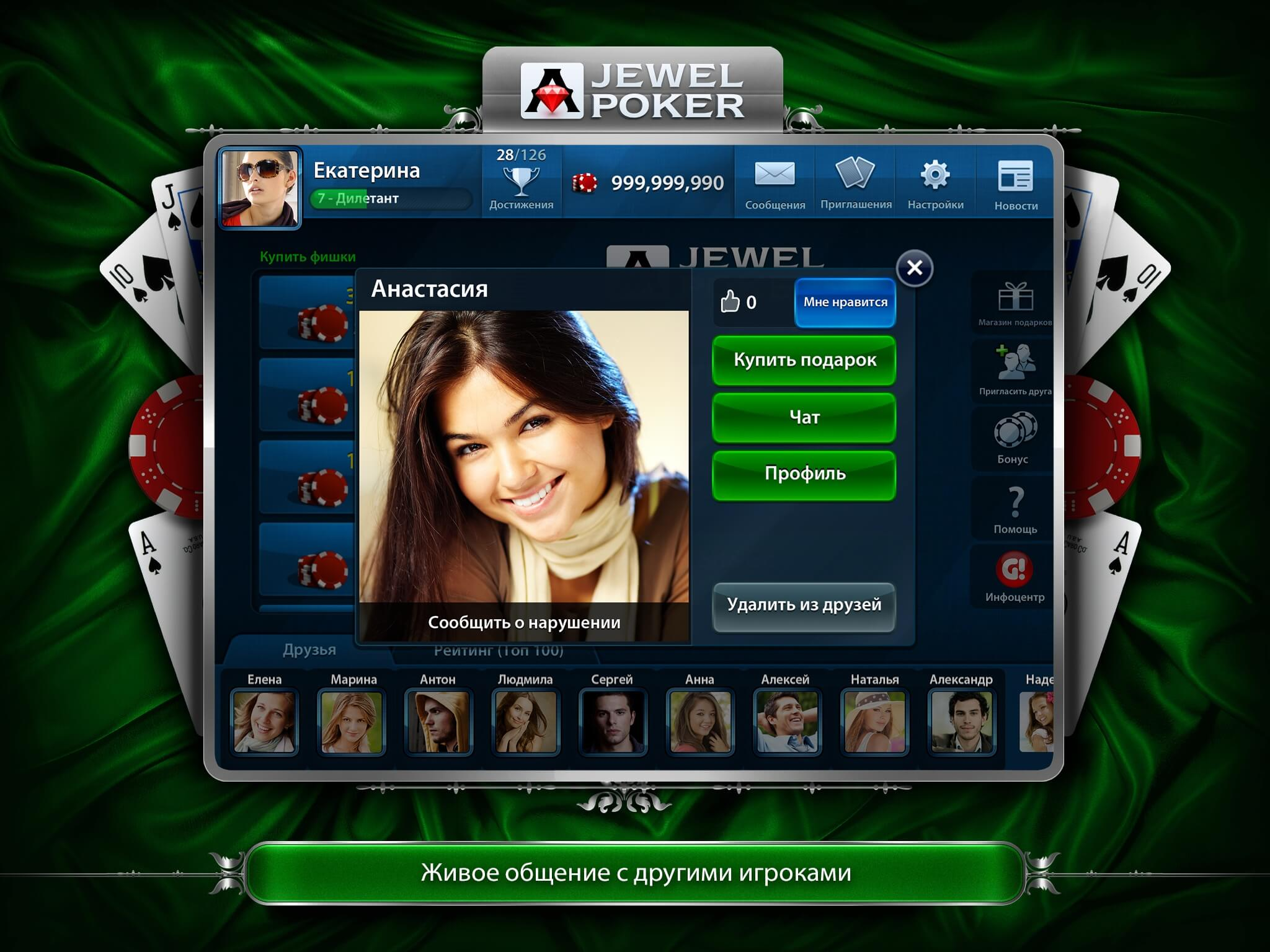 Jewel Poker