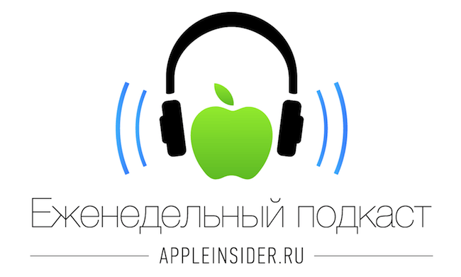 podcast_logo_web