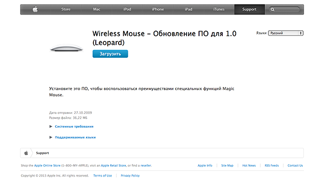 Wireless Mouse update 1