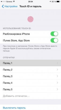 touch_id_app_store