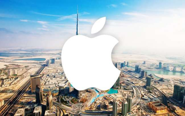 Apple-UAE
