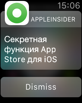 Notifications_2