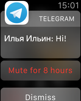 Notifications_3