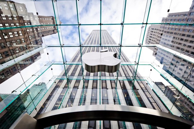 apple_building_main