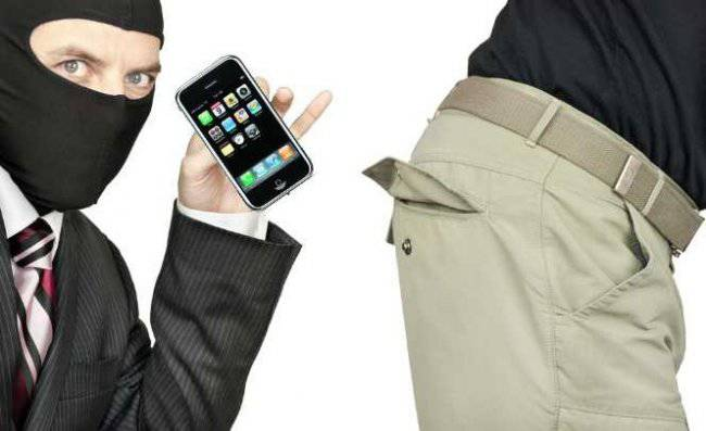 iphone_stealing