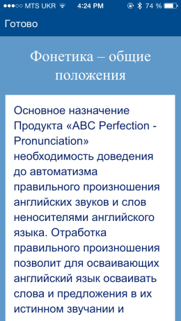 ABC Perfection - 3