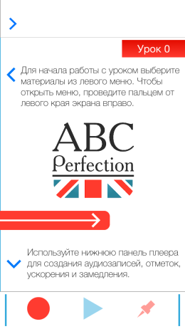 ABC Perfection - 5