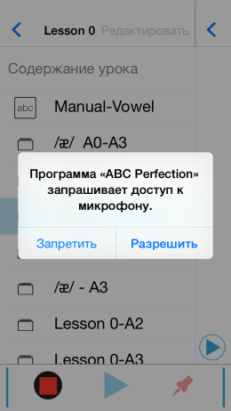 ABC Perfection - 9