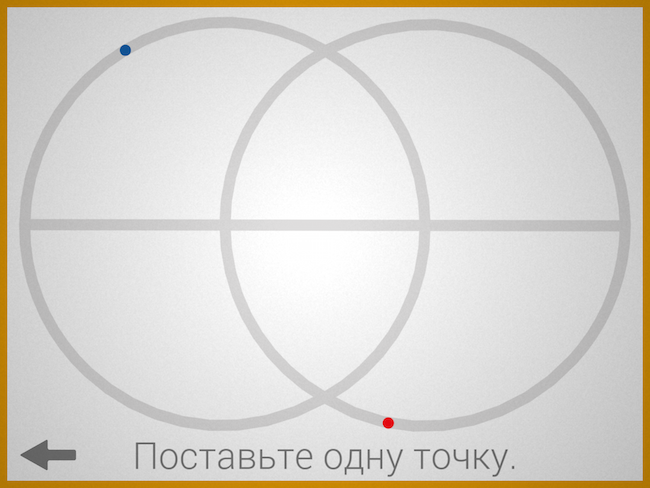 Lines the Game