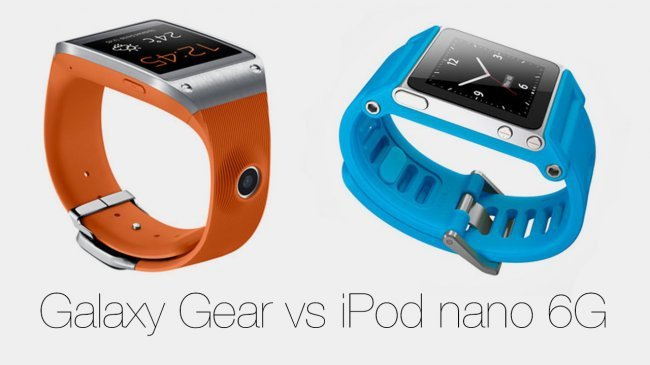 ipod-vs-gear