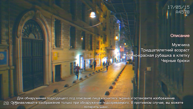 Recontact: Istanbul