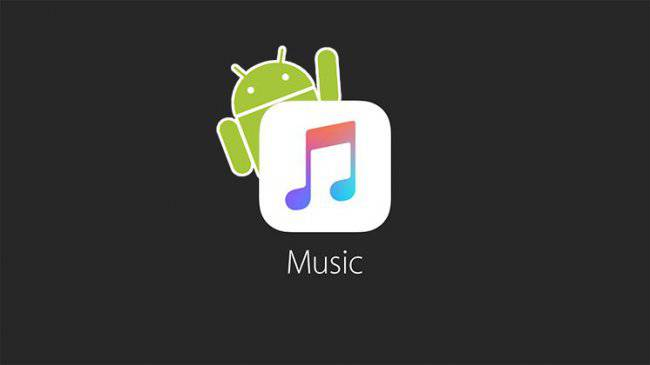 android-apple-musiс