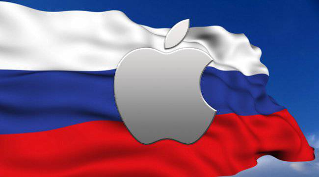 apple-in-russia
