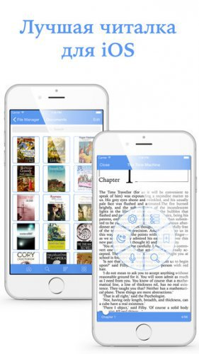 total-reader-ios
