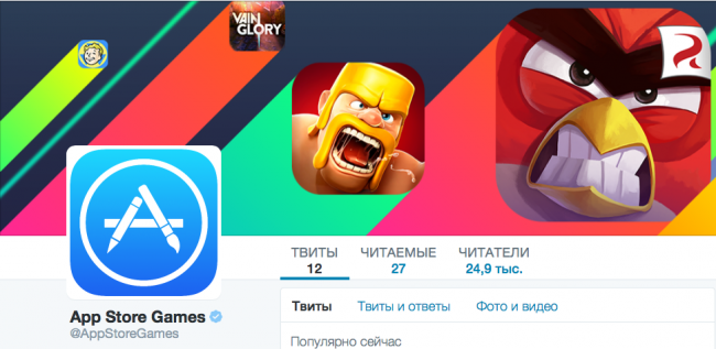 twitter-app-store-gaming
