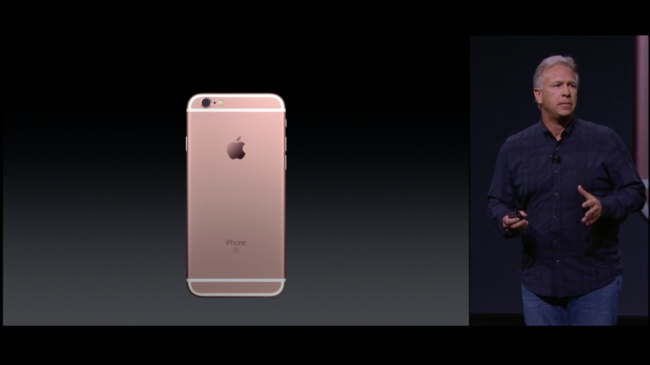 iphone-pink-gold