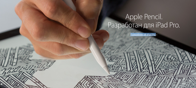 pencil-just-for-pro