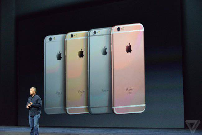 apple-iphone-6s-live-_1910