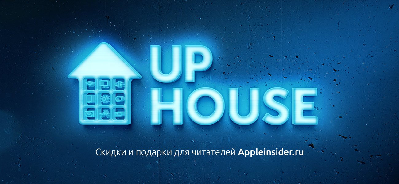 UP-House