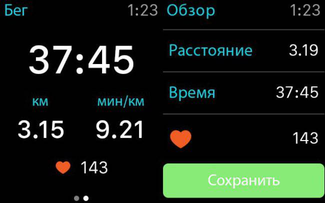 runkeeper-watch-screenshot