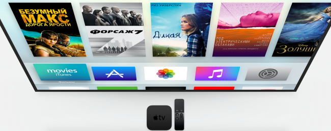 apple-tv-4th