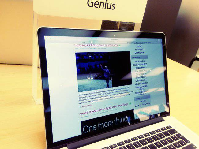 appleinsider-genius