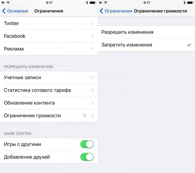 ios-music-restrictions