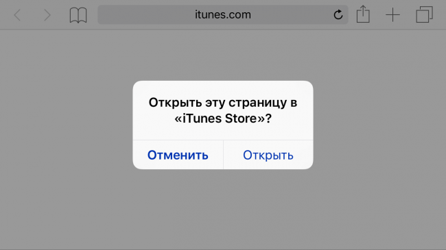 iphone-restore-ringtones