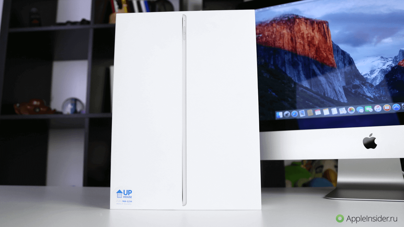 iPadProReview - 1