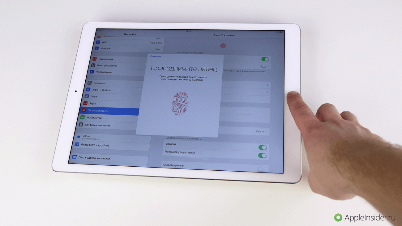 iPadProReview - 21