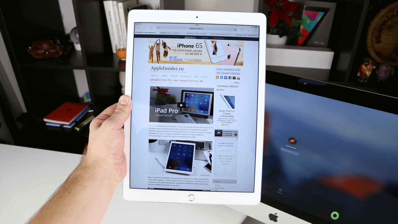 iPadProReview - 23