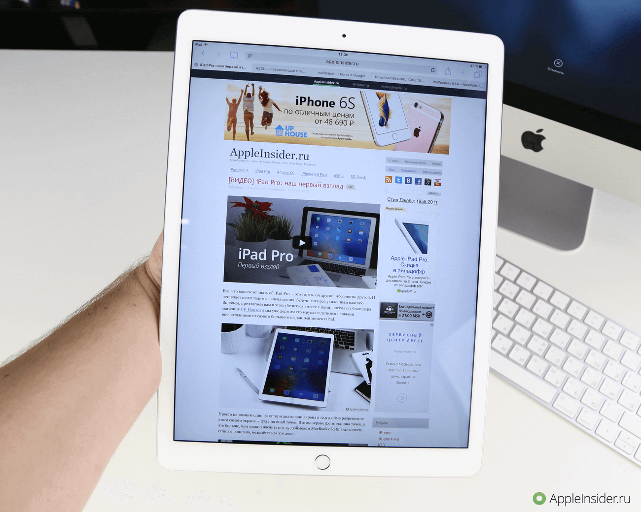 iPadProReview - 25