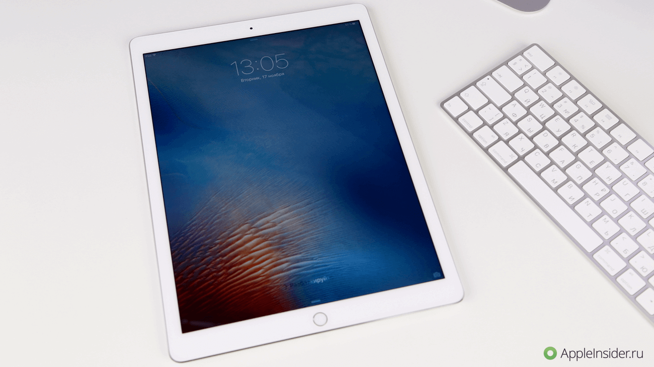iPadProReview - 5