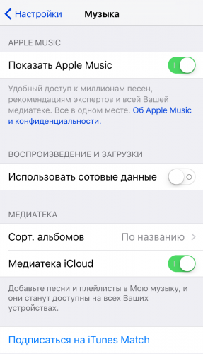 apple-music-icloud-library