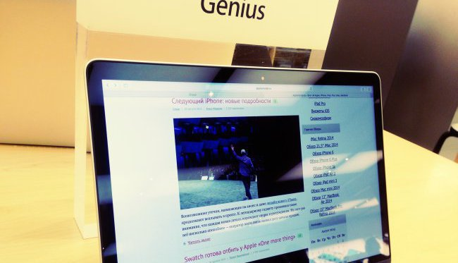 genius-appleinsider-ru