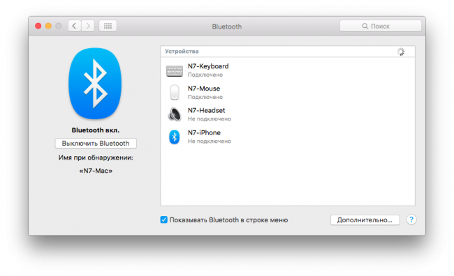 bluetooth-os-x-settings