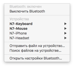 bluetooth-os-x-dropdown-menu