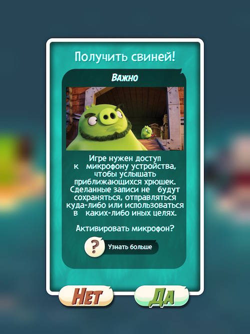 Angry_Birds_Action_5